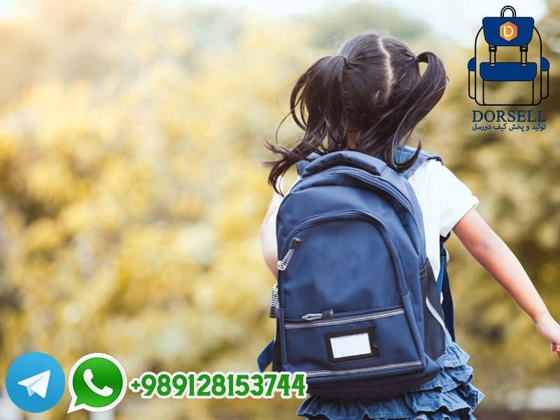کیف مدرسه دخترانه ابتدایی ارزان