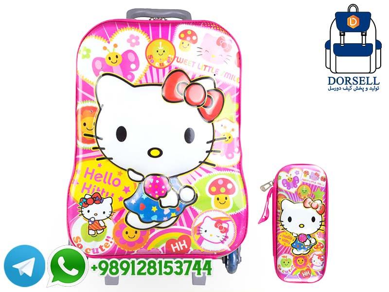 قیمت کیف مدرسه دخترانه