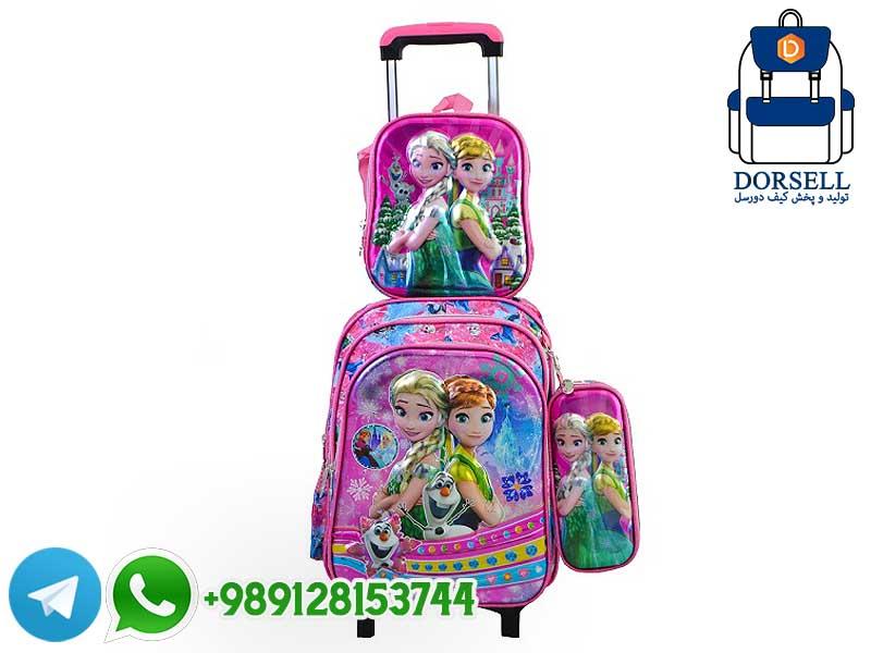کیف مدرسه دخترانه ابتدایی