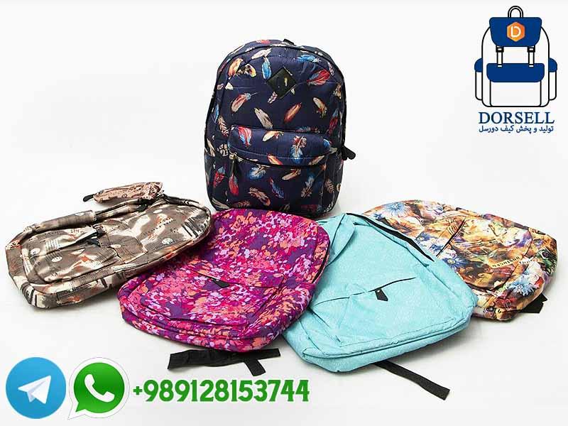 کیف مدرسه دخترانه فانتزی