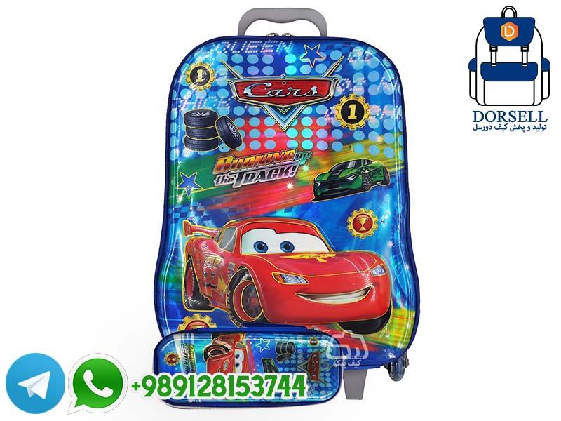 کیف پسرانه چرخدار
